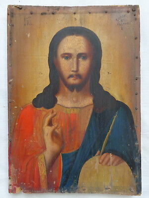 """Jesus Christ 1900s Antique Russian Orthodox Wooden Icon 10"""" Christian Painting"""