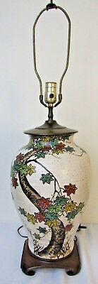 Vintage Japanese Hand Painted Ginger Jar Lamp Rich Warm Colors Asian Decor