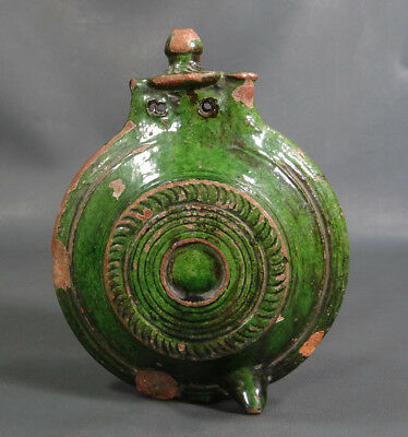 1800s Islamic Ottoman Canakkale Pottery Medical Baby Feeder Nursing Bottle Flask