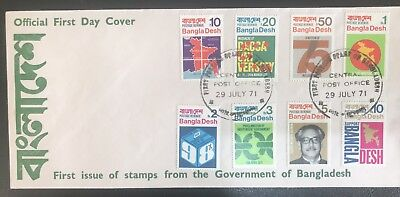 Bangladesh. First Issue of Stamps on Official First Day Cover. 29 July 1971.