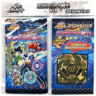 Ensky Beyblade Metal Fight Fusion Neo Series 1 Energy Ring Sticker Special Pack