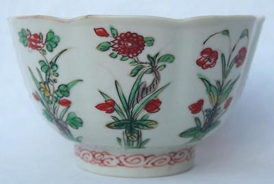 Flower Mark In Double Circle Fine Rare Chinese Qing Wucai Porcelain Bowl / Dish