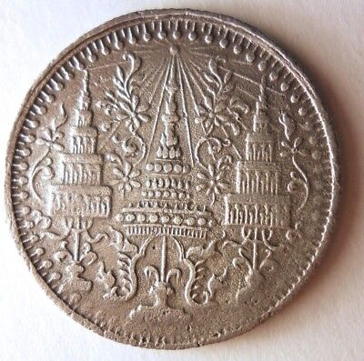 1862 THAILAND 1/8 FUANG - Very Rare Exotic Coin - Strong Grade - Lot #N15