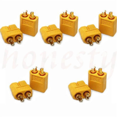 2 Pairs T60 Male & Female Bullet Connectors Plugs for RC Lipo Battery