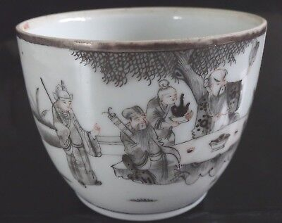 Ancien bol tasse chinois Antique chinese bowl cup porcelain mark daoguang XIX