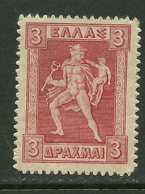 GREECE/ 1911/ ENGRAVED issue/ 3 Drachma/ MH