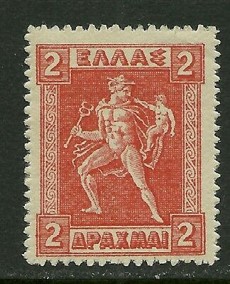 GREECE/ 1919/ Lithographic issue/ 2 Drachma/ MH