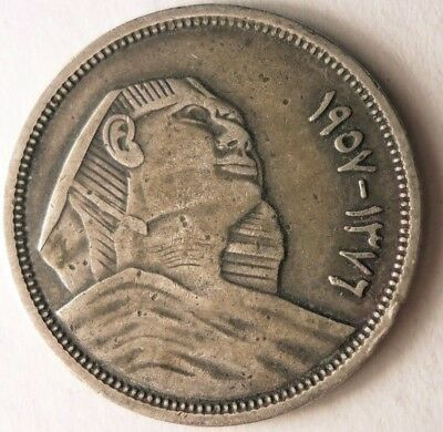 1957 EGYPT 5 PIASTRES - AU - Excellent Islamic Silver Coin - Lot #N17