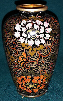 Asiatische Messing Emaille Vase gemarkt