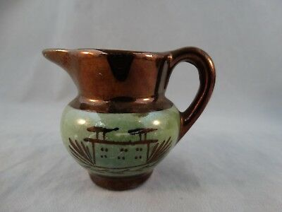 Antique 1830-1850 Staffordshire Copper Lusterware Creamer Hand Painted 2 1/4""
