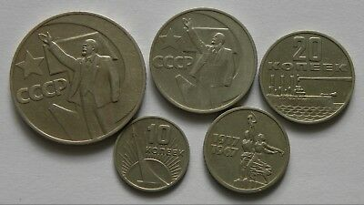 USSR Russian commemorative 5 coins Set of 1967 50th Oct.Revolution 10 kop