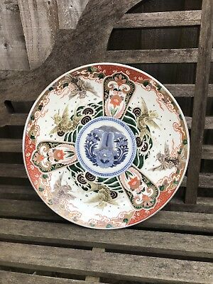 Antique Japenese Imari Charger Plate Flying Fish 16 Inch