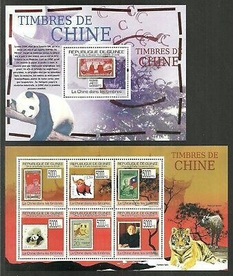 Guinea 2009 Chinese Stamps Panda Mao New Year Tiger Ox Set Of 2 Sheets Mnh