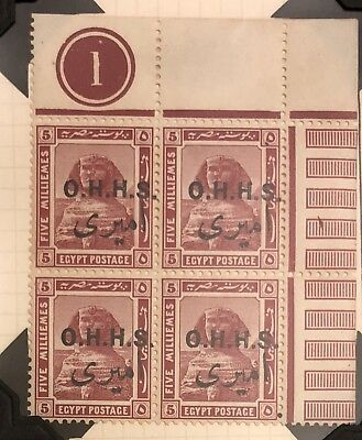 Egypt Stamps 1914 5 mil  Block w/Cntrl No. MH