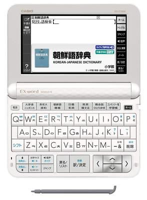 Casio Electronic Dictionary EX-Word XD-Z7600 White Korean Learn Japanese