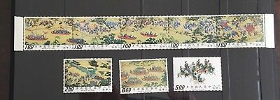 Taiwan ROC Stamp 1972 D85 Ancient Painting Emperor's Procession 明人入蹕圖 MNH