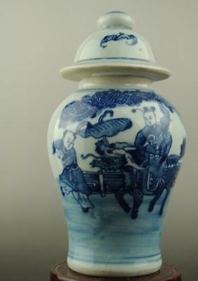 China old hand-made Blue and White porcelain Hand painted Kirin SongZi pot c02