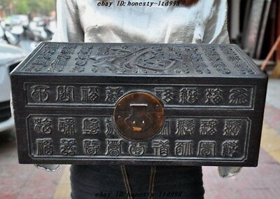 """Chinese Rosewood wood carved """"福"""" ancient text statue Jewelry Storage Box Cabinet"""