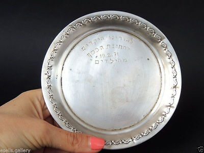 Vintage Antique Judaica Sterling Silver 800 Plate For Goblet Kiddush Jewish Cup