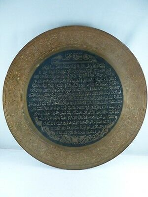DECORATIVE Old Islamic/Middle Eastern metal wall hanging plate - Arabic Script.