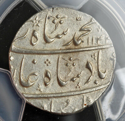 1733, India, Mughal Empire, Muhammad Shah. Hammered Silver Rupee Coin. PCGS UNC+