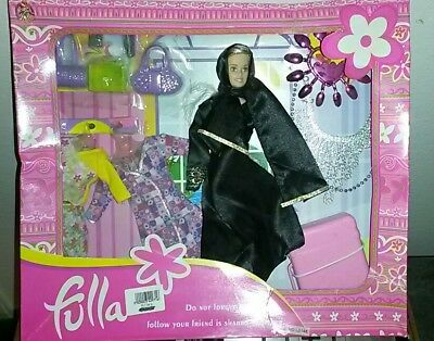 Fulla Doll Set - Islamic Doll with ACCESSORIES