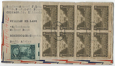 1947 airmail cover to South Africa with block of 8 1945 US Army commem [1003]