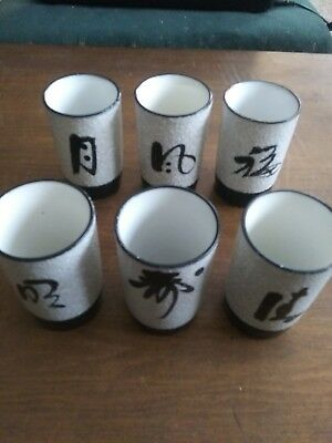 Japanese Hand Painted Sushi Tea Cups    (Set of 6)