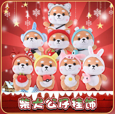 20cm Mini Japanese Cartoon Dog Corgi Shiba Inu Cosplay Plush Doll Toy Xmas Gift