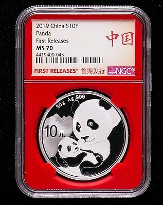 10 Pcs of NGC MS70 China 2019 30g Regular Silver Panda Coins (First Releases)