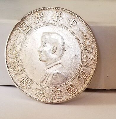 Birth Of The Republic Of China Sun Yet Sen Silver Dollar 1Oz Sterling Momento