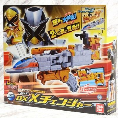 Bandai Lupinranger VS Patoranger VS Vehicle Series X Gattai DX X CHANGER Set