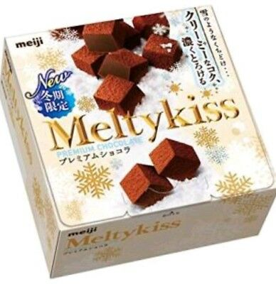 【FREE SHIPPING】Melty Kiss Meiji Japan chocolate Japanese Premium Chocola limited