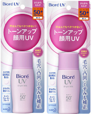 BIORE UV Perfect Bright Milk Kao 2019 Sunscreen SPF50+ PA++++ Waterproof