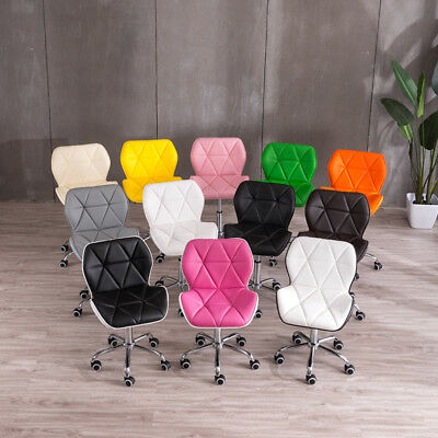 Home Office Luxury PU Leather 360° Swivel Rocking Chair Computer Desk Lift Chair