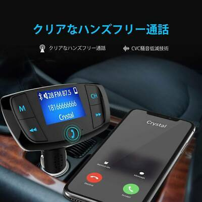 Victsing Wireless Bluetooth Car Kit FM Transmitter MP3 Player USB Charger Canada