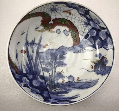 """A30 Antique Vintage Asian Japanese Blue White Red Large Bowl 9"""""""