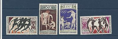 GABON, SC C 22-25, 1964 Olympics issue, complete set of 4. MNH. CV $8