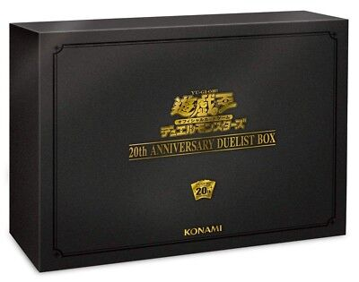 Yu-Gi-Oh YuGiOh 20th ANNIVERSARY DUELIST BOX from Japan ,NEW , In Stock