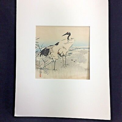 Vintage Japanese Asian Original Art Matted Signed Red Cap Crane Coastal