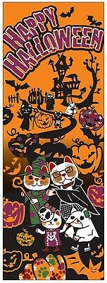 Japanese traditional towel TENUGUI Maneki neko Halloween