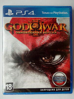 God of War III Remastered Playstation 4 PS4 Brand New Factory Sealed
