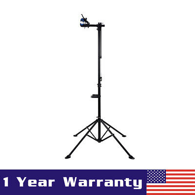 """Pro Bike Adjustable 41"""" To 75"""" Repair Stand W/Telescopic Arm Bicycle Cycle Rack"""