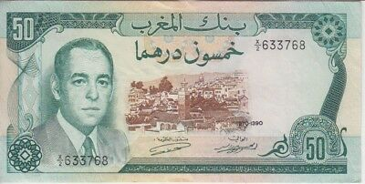 Morocco Banknote P58ar Replacement 50 Dirhams 1970-1390, Pfx X/2-3768, VF