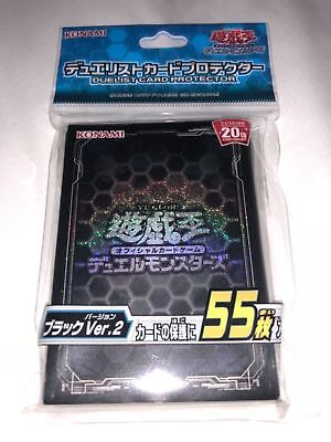 Yugioh Konami OCG Duelist Card Sleeves - Black Ver.2 - 55pcs Sealed!