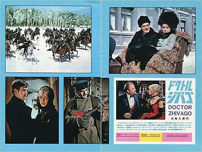 JULIE CHRISTIE OMAR SHARIF Doctor Zhivago 1966 Japan Clippings 2-Pages #LG/M