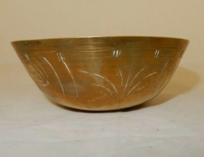 Vintage Chinese Brass Temple Bowl Hand Engraved