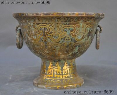 Old Chinese Bronze gilt beast pattern Dynasty palace Tea cup Bowl