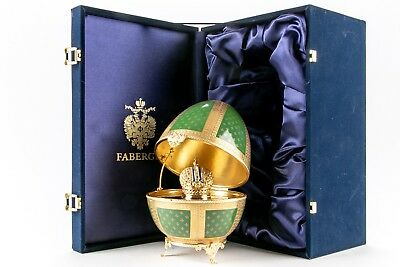 Rare Faberge Egg In Brazil Flag Motif With Surprise Crown - NEW