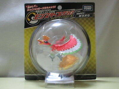 Takara Tomy Pokemon Monster Collection Hyper Size Ho-Oh MHP-07